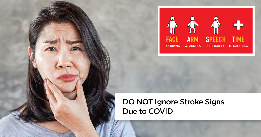 stroke symptoms, causes and preventions