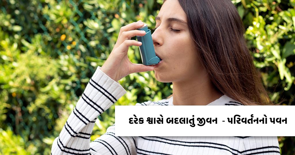 Asthma, Breathing Problem